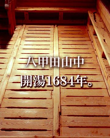 150_DSCN7946a.jpg